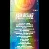 LOONAも出演!K-Pop勢が88rising主催のAsia Rising Foreverに