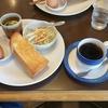 喫茶店モーニング:茶香流(四日市市山城)