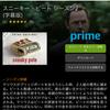 【海外ドラマ】無料 おすすめ スニーキーピート 2 amazonプライム