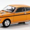 三菱 ギャラン GTO 1970