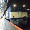 2020/10/09 伊豆クレイル配給列車