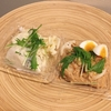 ナチュラルローソンのお惣菜が手軽でおいしくておすすめ!里芋の塩麹ソースサラダ&八丁味噌風味のポテトサラダ&もち麦とセロリのしそ風味サラダ