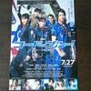 劇場版コード・ブルー~豪華版・通常版のブルーレイ、DVD予約受付中~