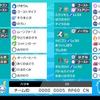 【S5使用構築】先攻ドラパミミエルフ【最終301位】