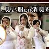【制作実績】ウェブドラマ『ギャンブル依存症家族の物語』