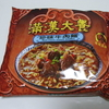 【インスタント牛肉麺作り方】台湾のスーパーで買ったインスタント牛肉麺を食べてみた!【満漢大餐】