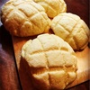 ホームベーカリーで簡単!さっくさくメロンパンの作り方(クッキー生地が割れないようにポイント・コツも紹介)