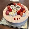 足立区千住関屋町の「ケーキショップ リラ」でエルドベールケーキ(いちごのケーキ)