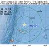 2017年10月13日 00時38分 三陸沖でM3.3の地震