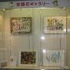 高橋悟さん 50歳記念個展『さとるのセカイ』 開催中
