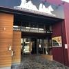 板橋区の小竹向原にある広々ボルダリングジム、ベースキャンプ東京に行ってきた!