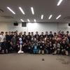 「RESASハッカソン2017 in 京都」に参加しました
