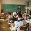 4年生:社会 愛知県の地理