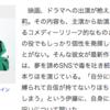 """伊藤沙莉、自分でかけた容姿の""""呪い"""""""