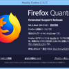 Firefox ESR 68.2.0
