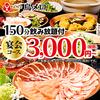 【オススメ5店】呉(広島)にある居酒屋が人気のお店