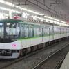 京橋駅で京阪を見る Part1