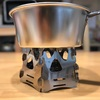 【ソトのミニ焚き火台「ヘキサ」で料理や焚き火が簡単にできた!】