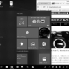 【Surface 3】画面がいきなりモノクロに?これはこれで何故か懐かく、使いやすいかも