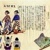 『NHKスペシャル』少女たちの戦争〜197枚の学級絵日誌〜