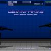 ジェミニアームズ / GEMINI-ARMS