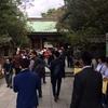 映画「海街diary」の舞台、鎌倉。地球の大きさを知った街。