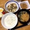 合いびき肉でマーボー豆腐・甘辛の味がおいしい!うどんすき