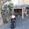 第二番札所「稲園山 七寺」& 遍路道中(大須商店街)