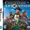 Civilization Revolution の iOS 版が大バーゲンで、85円...