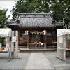 川越熊野神社にお参り