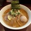 【今週のラーメン2013】 麺や まめよし (東京・有楽町) 豆しお味玉らーめん