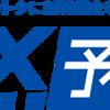 新幹線予約 エクスプレス予約が9/2から更に便利に。でも注意点あり!