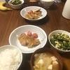 <鶏肉は焼くだけで旨い>鶏のスパイス塩焼き、青菜とたまごの煮物