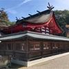 【福岡県宗像】世界遺産「宗像大社」社殿参拝①