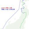 再訪問 青春18きっぷ旅 冬:小樽-東北 2014年12月 Part1