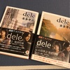最近読んだ本「dele」山田孝之くんと菅田将暉君がドラマをするんだってさ。