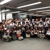 早稲田大学オープンカレッジ中野校での「アドラー心理学入門講座」が終了しました。10月の「アドラー心理学実践講座」でまた会いましょう。