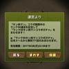 【パズドラ】キン肉マンコラボ 第2弾