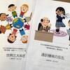 留学生による日本語劇