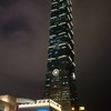 台湾出張の合間に台北の空気感と行った店をちょっとだけご紹介してみたい
