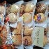 ヤフオク半額クーポンで無料でクッキーと虎屋の羊羹をもらう