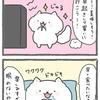 4コマ漫画「いちご大福」