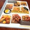 アメリカでココイチとくら寿司に行ってみた(1)