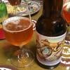 横浜ビール 2020ビール
