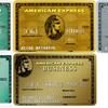 アメックス・スカイトラベラー・カードはマイルへ高還元で航空会社が自由に選べる最強のクレジットカード!!