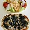 本日の愛夫弁当「韓国的まぜご飯」