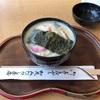 2018 恒例の京都 3