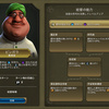 Civ6のススメ24・RaF攻略 【基礎戦略③総督】