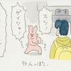 「ウサギと行く春の京都旅① ウサギのヌッツォと血痕探し、33歳徒歩京都」