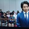 中村倫也company〜「後ろの一番上」